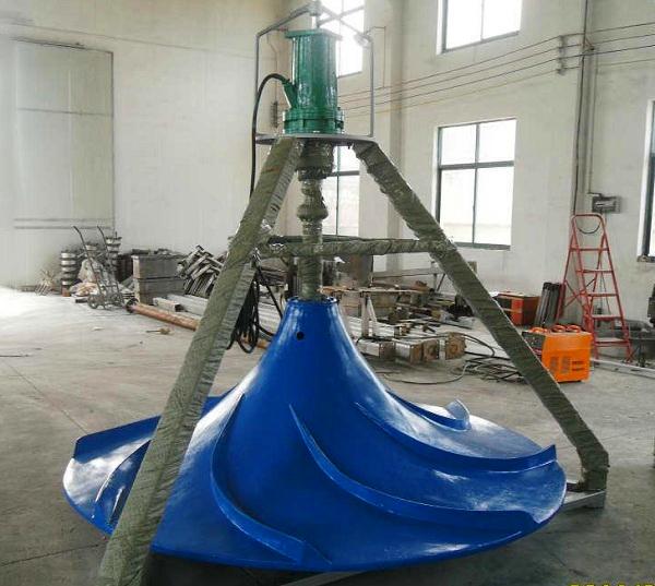 江苏厂家现货直销污水处理G/QDJ型双曲面搅拌 宇方搅拌机厂家