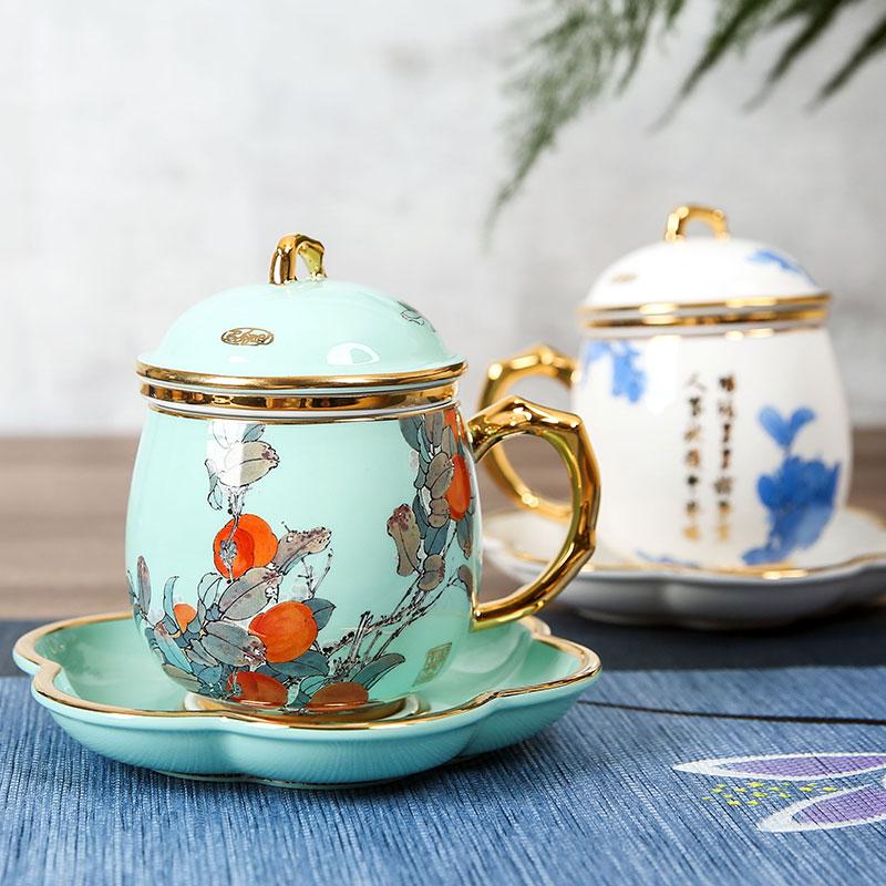 金枝盖杯 陶瓷杯 陶瓷茶杯 陶瓷盖杯