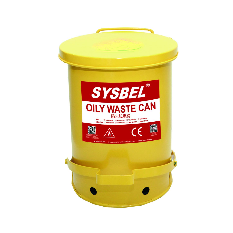 SYSBEL西斯贝尔 防火垃圾桶(10加仑) WA8109300Y 金属防火垃圾桶
