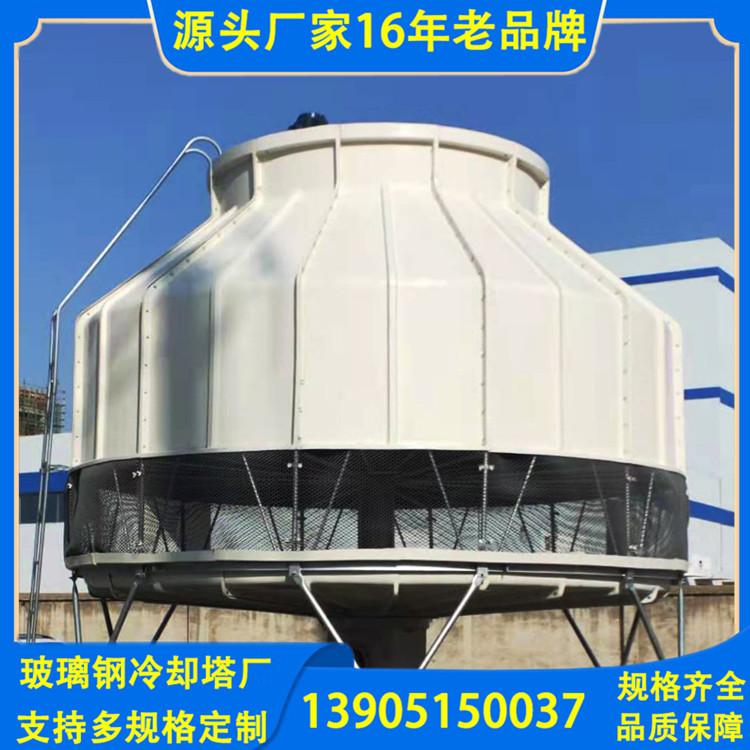 圆形逆流式冷却塔 200立方方形横流式冷水塔 密闭式凉水塔供应