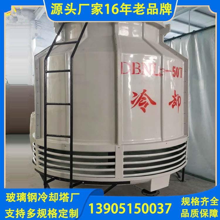 100T工业冷却水塔 玻璃钢逆流式凉水塔 南京冷却塔厂家定制 圆形冷却塔