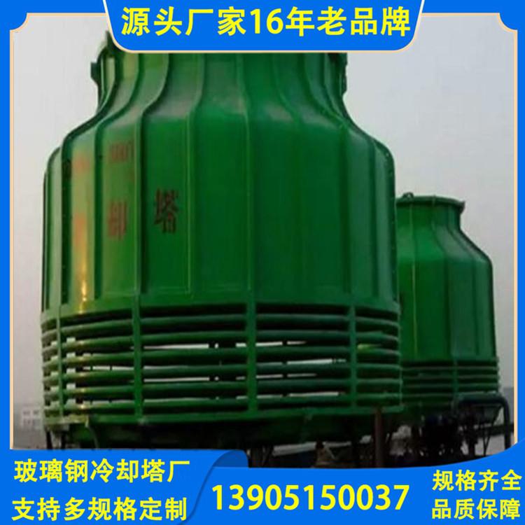 玻璃钢工业用低噪音冷却塔  现货100T逆流式圆形冷却塔 水星牌