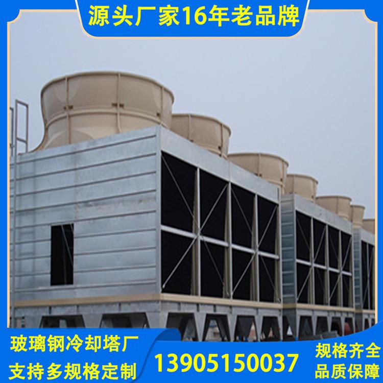 方形逆流式冷却塔 逆流凉水塔 冷却塔生产厂家 玻璃钢冷却塔 逆流式高温冷却塔
