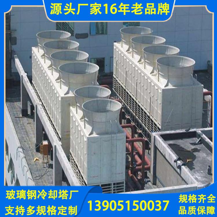 方形闭式冷却塔 圆形逆流式冷却塔 降高温冷却塔 超低噪音冷却塔