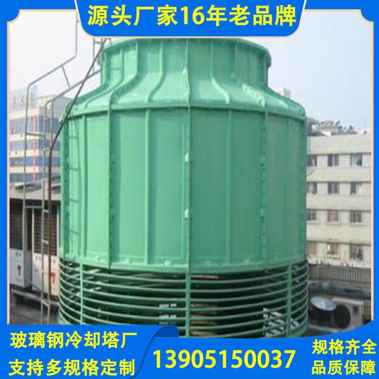 厂家直供定制圆形逆流式冷却塔 圆形逆流式冷却塔 密闭式凉水冷却塔