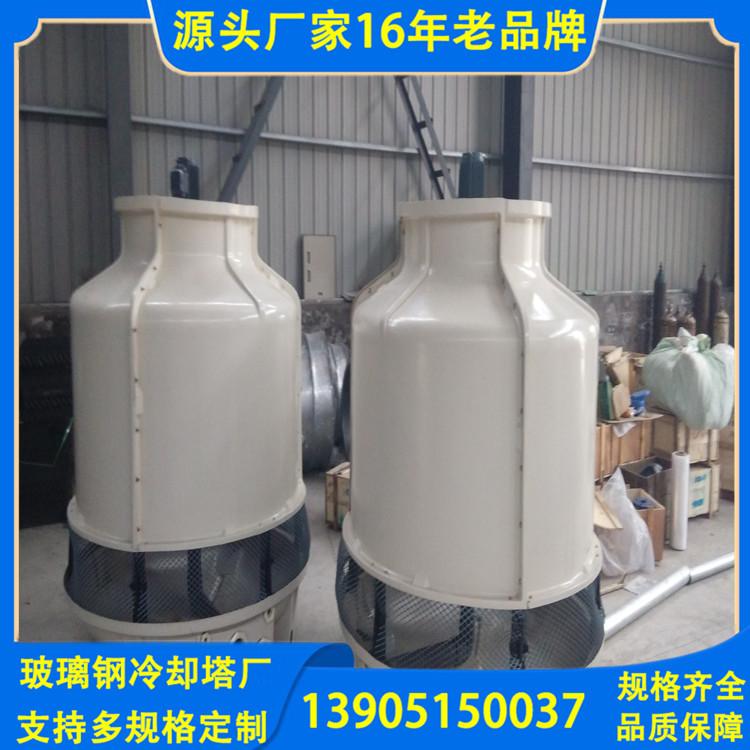玻璃钢冷却塔成套设备 横流式冷却塔厂家 圆形逆流式冷却塔 支持定制