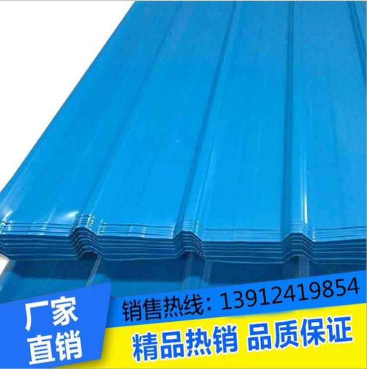 钢结构专用彩钢板 南通钢结构专用彩钢板 南通彩钢版