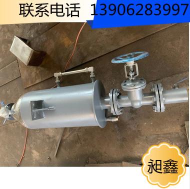 防泄漏煤气排水器_防泄漏煤气排水器_出售厂家