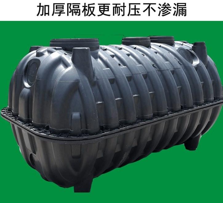 厂家直供PE三格化粪池 农改厕工程塑料施工三格化粪池 农村旱厕改