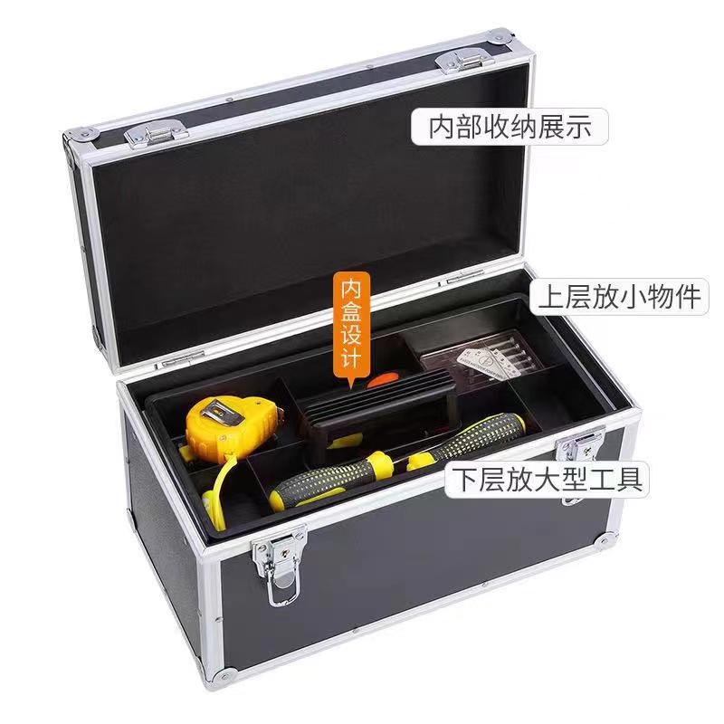 铝箱   铝箱定制 铝箱厂家 铝合金铝箱 仪器箱定制厂家 仪器设备箱