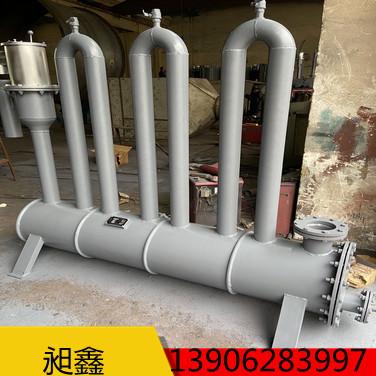 防泄漏煤气排水器 高压煤气排水器_定制厂家 防泄漏电伴热煤气排水器