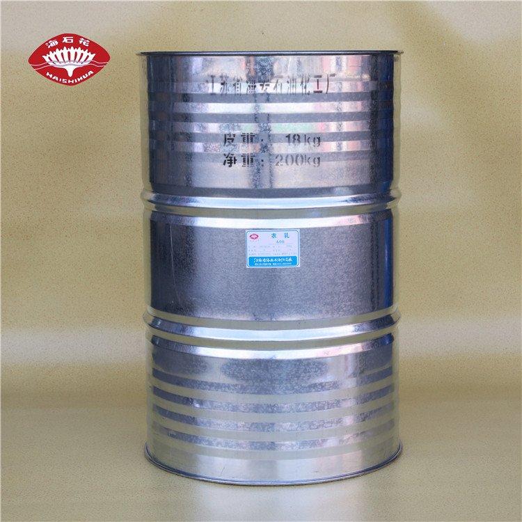 海石化乳化剂MOA-3B厂家直销量大优惠