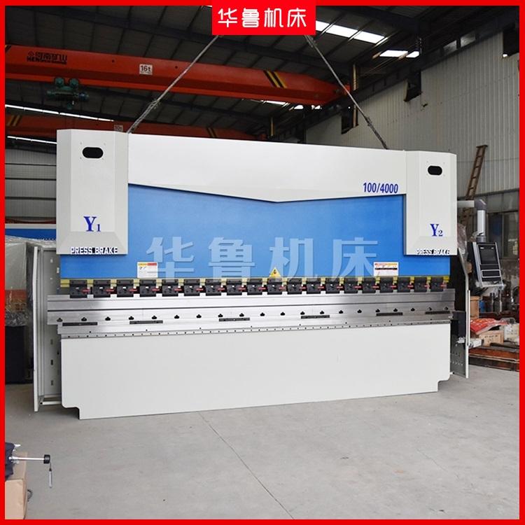 电液伺服折弯机 高精度系统 金属板材 折弯设备 折弯机厂家供应