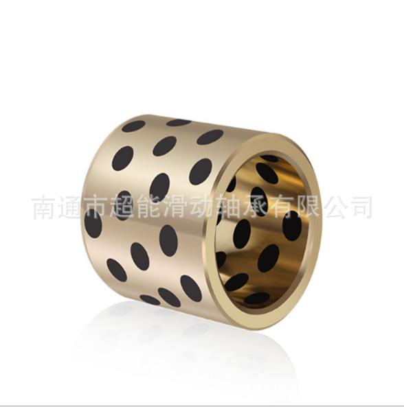 高力黄铜轴承 铜套  含油轴承  保持架钢球套  自润滑滑块  耐磨滑块高力黄滑块