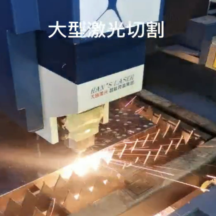工厂加工 铝板激光切割 铜板激光切割 3万瓦大型激光切割南京滁州可定制