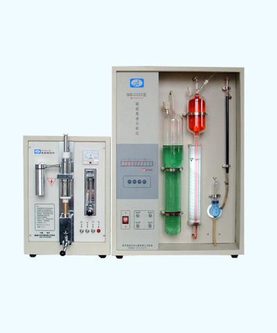 铸铁五大元素分析仪 金属元素分析仪   钢铁元素分析仪