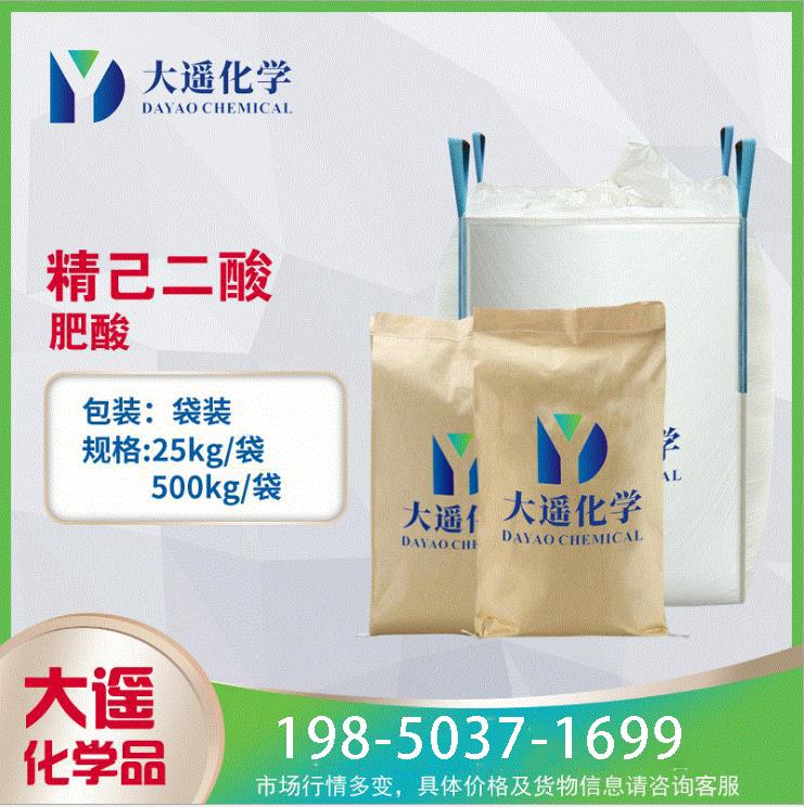 现货供应 尿素 碳酰胺 工业级 农业级 氮含量46.5% 57-13-6