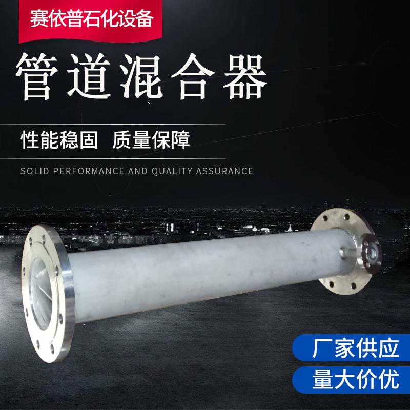 静态混合器 混合器芯子 各种型号 可定制生产 可批发厂家直销