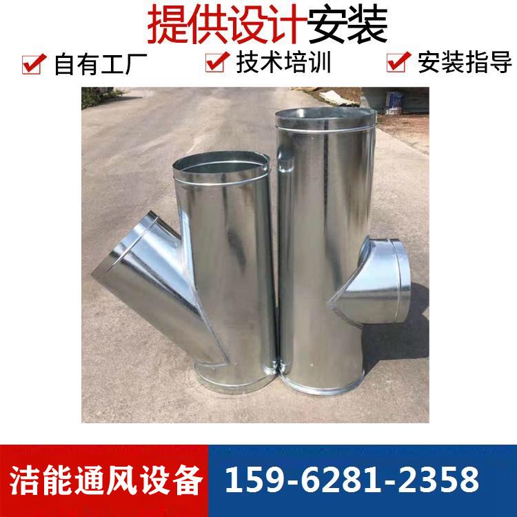 南通不锈钢排气管安装  白铁皮螺旋通风管道  风管直三通安装