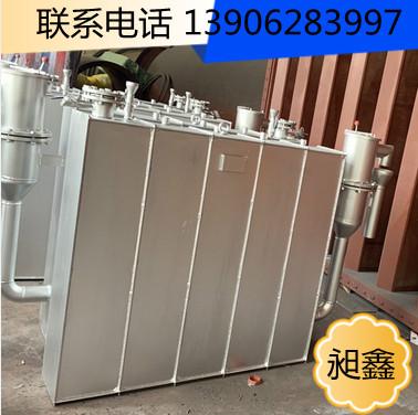 煤气排水器_ChangXin/昶鑫_煤气管道排水器_制造厂家