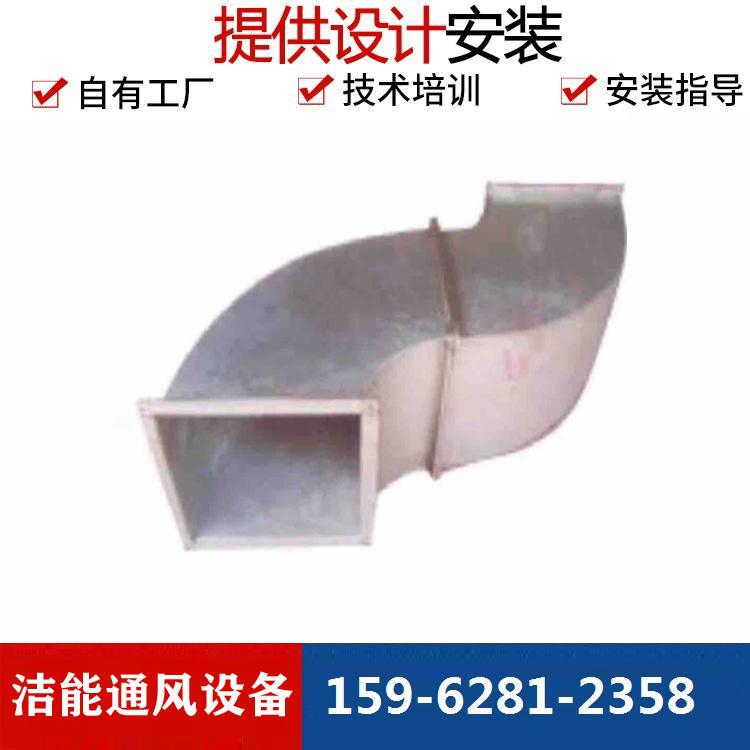 风管s弯安装  通风管道安装  不锈钢通风管道安装