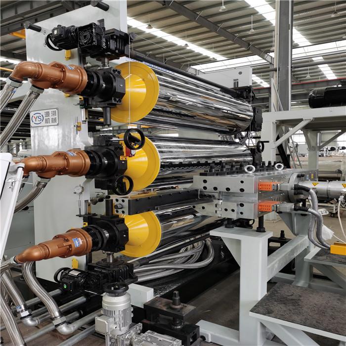 南通源溯机械板材生产线设备实力供应商 欢迎来电咨询ABS厚板生产线设备价格 ABS厚板生产线设备厂家直销 ABS厚板生产线设备厂家长期制造供应