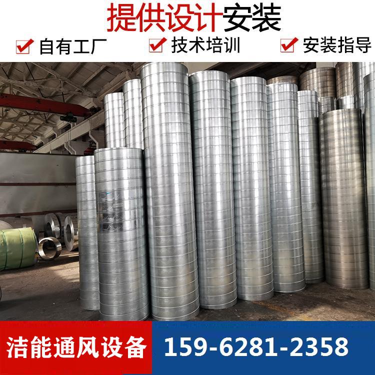 防火板风管安装   通风管道 防火风管安装