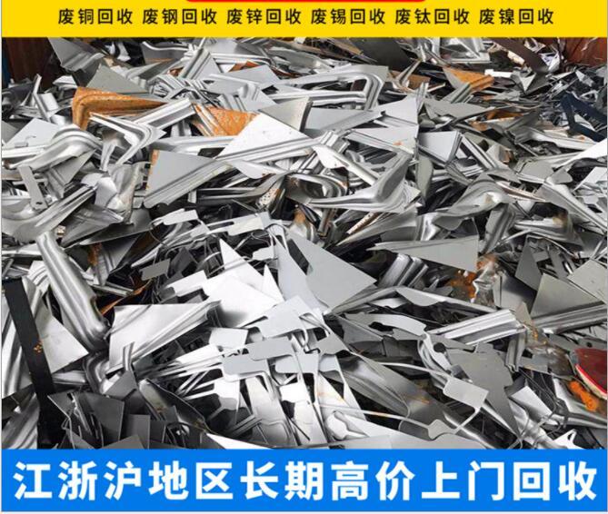 南通废旧金属废铁回收   南通工业废铁边角料回收 南通模具铁具铁料回收