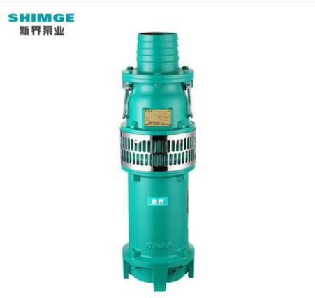 新界抽水泵QY160-4-3充油泵方农田灌溉喷泉排涝380V农用工业潜水泵油侵泵