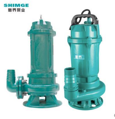 新界污水泵WQ43-13-3L3工业家用高扬程排涝排污潜水泵地下污水处理