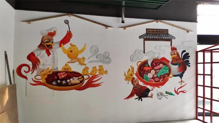 地锅大酒楼墙体彩绘 酒店墙体彩绘 尚彩彩绘专注于墙体彩绘设计