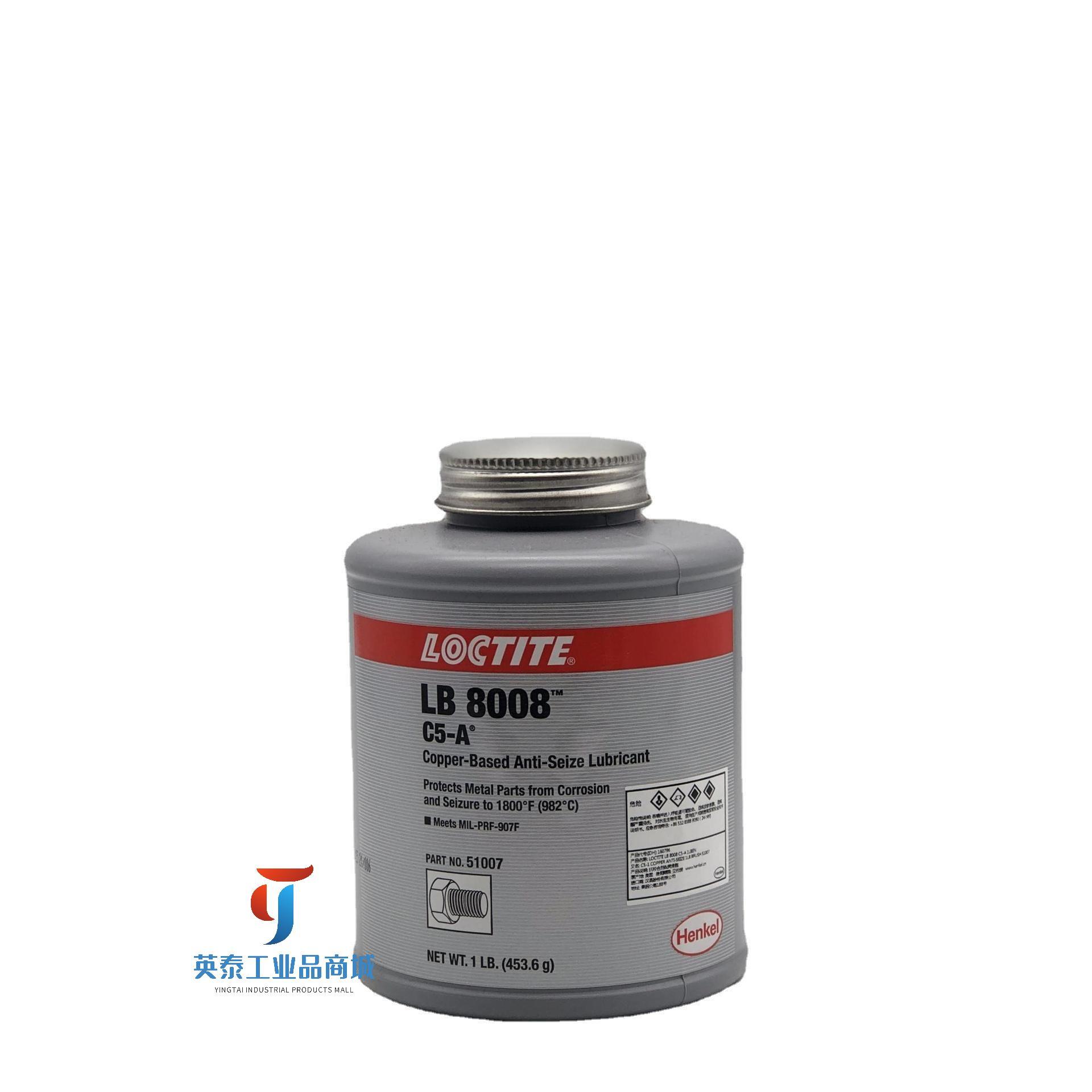 乐泰C5-A胶水 减少磨损摩擦铜基润滑剂 乐泰LB8008抗咬合剂 批发乐泰8008防卡剂