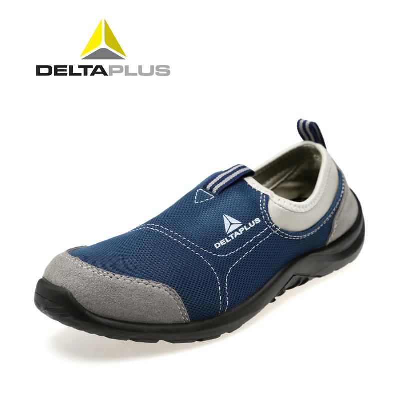 防砸安全鞋 钢头劳保鞋黑色 蓝色灰色