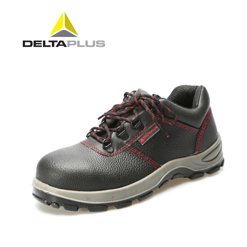 全皮防砸绝缘6KV耐磨耐油防滑绝缘鞋 安全鞋劳保鞋