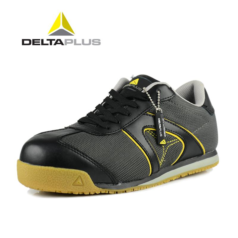 板鞋款透气安全鞋牛筋底防砸防刺穿防静电防油防滑时尚轻便