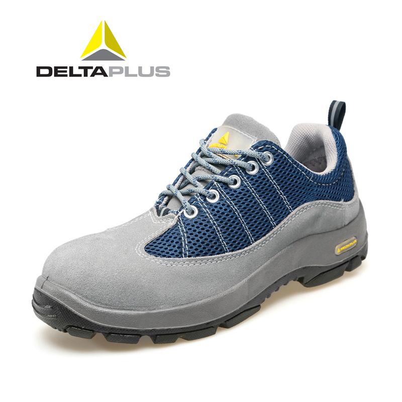 轻便透气防砸防刺穿防静电耐油耐磨安全鞋劳保鞋灰蓝灰黑米黄色