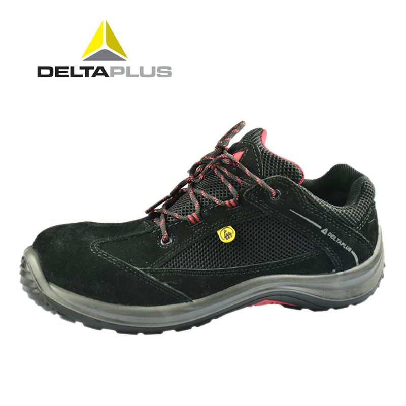 ESD防静电防刺穿防滑轻便透气防砸耐磨耐油安全鞋劳保鞋