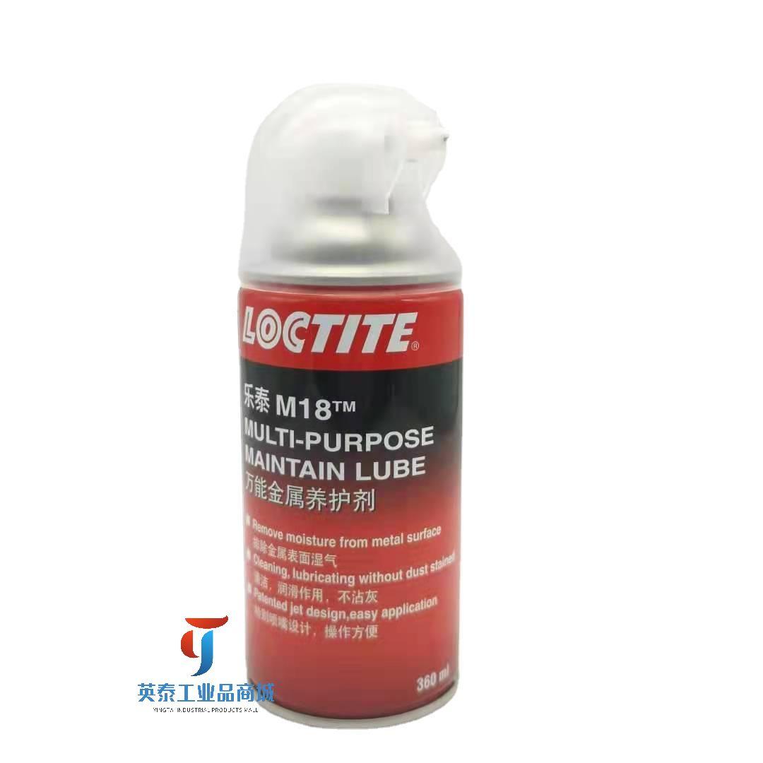 乐泰M18 金属防锈保护润滑去污 金属养护剂 360ml/罐