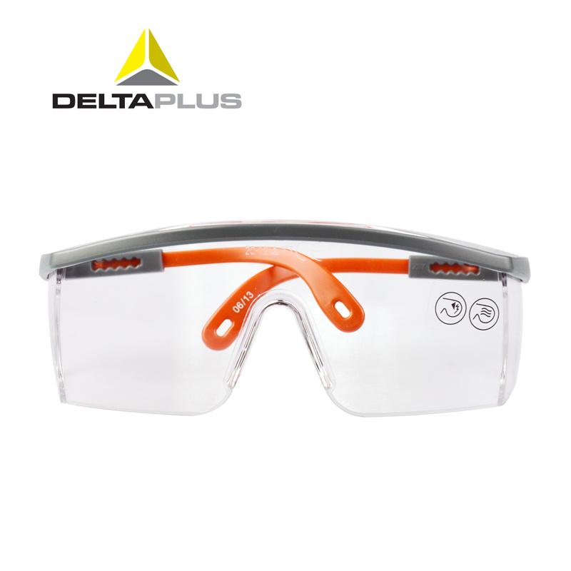 透明防雾防冲击防刮擦防紫外线护目镜防护眼镜