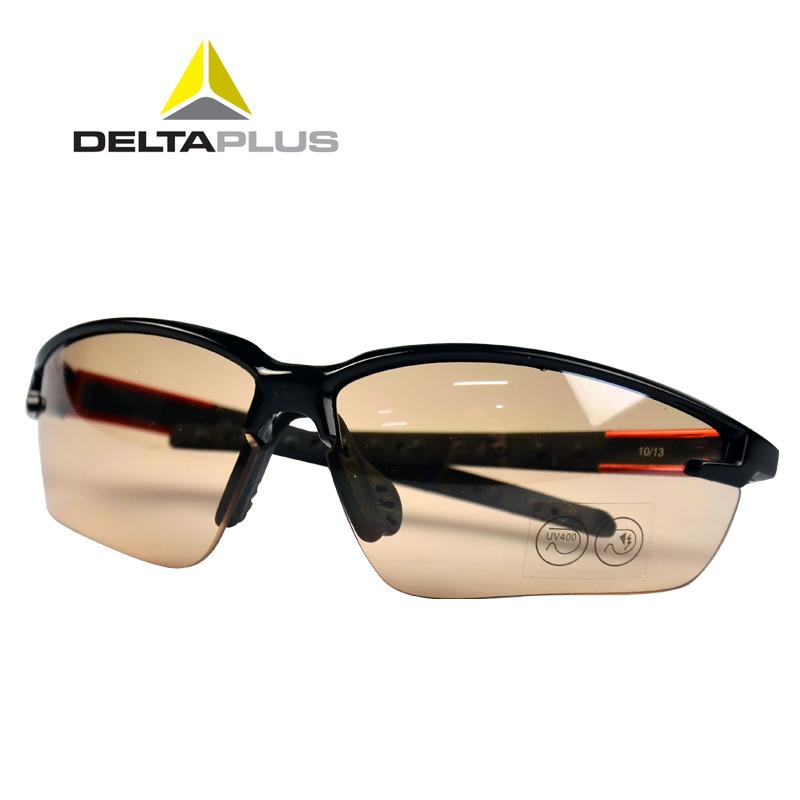 橙色渐变色防刮擦防冲击防紫外线护目镜防护眼镜