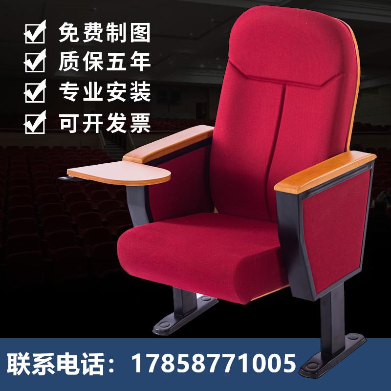 众腾 礼堂椅 排椅 报告厅剧院座椅 实木带写字板