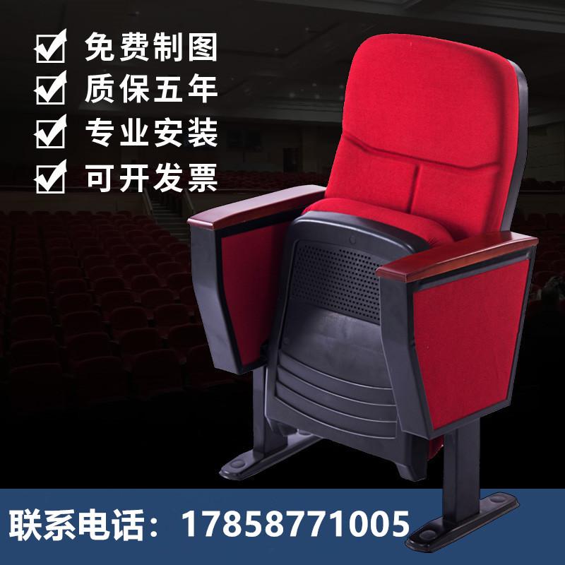 众腾  塑壳礼堂椅连排椅 带写字板