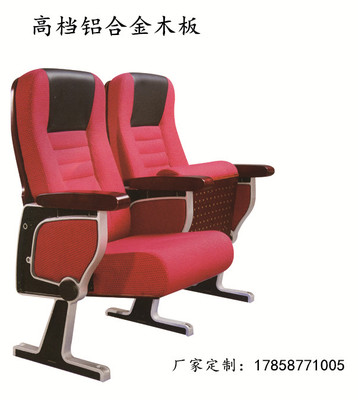 众腾 热销礼堂椅 铝合金报告厅  排椅阶梯教室