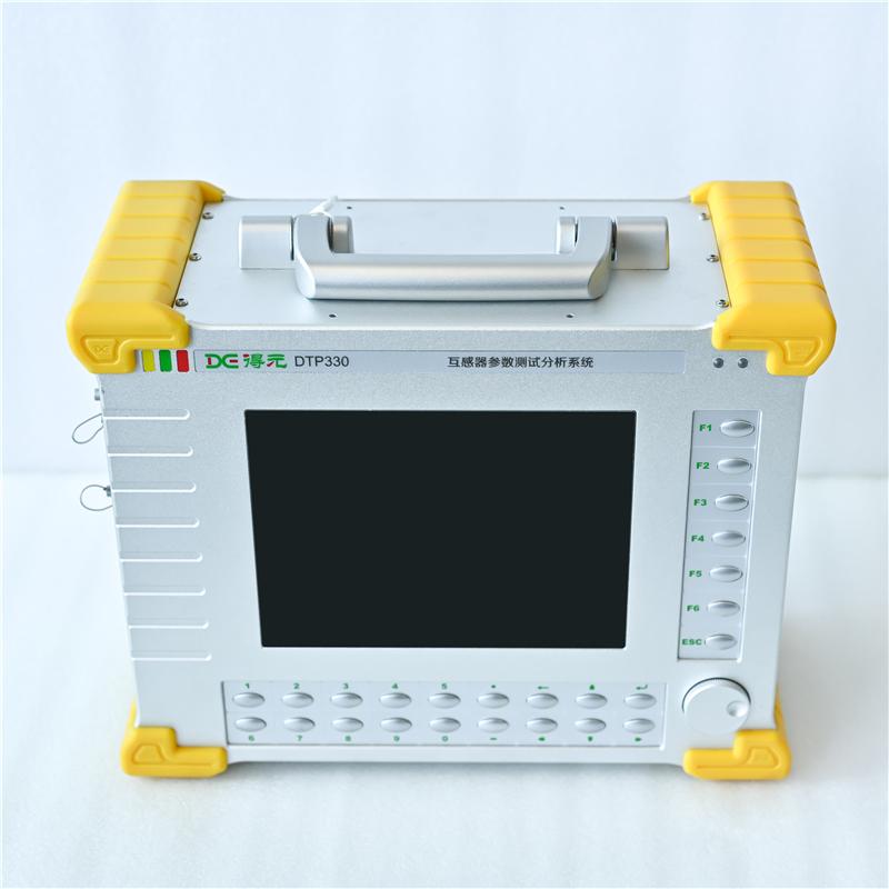 DTP330 互感器参数测试分析系统 CT测试仪 电流互感器测试仪 互感器综合测试仪